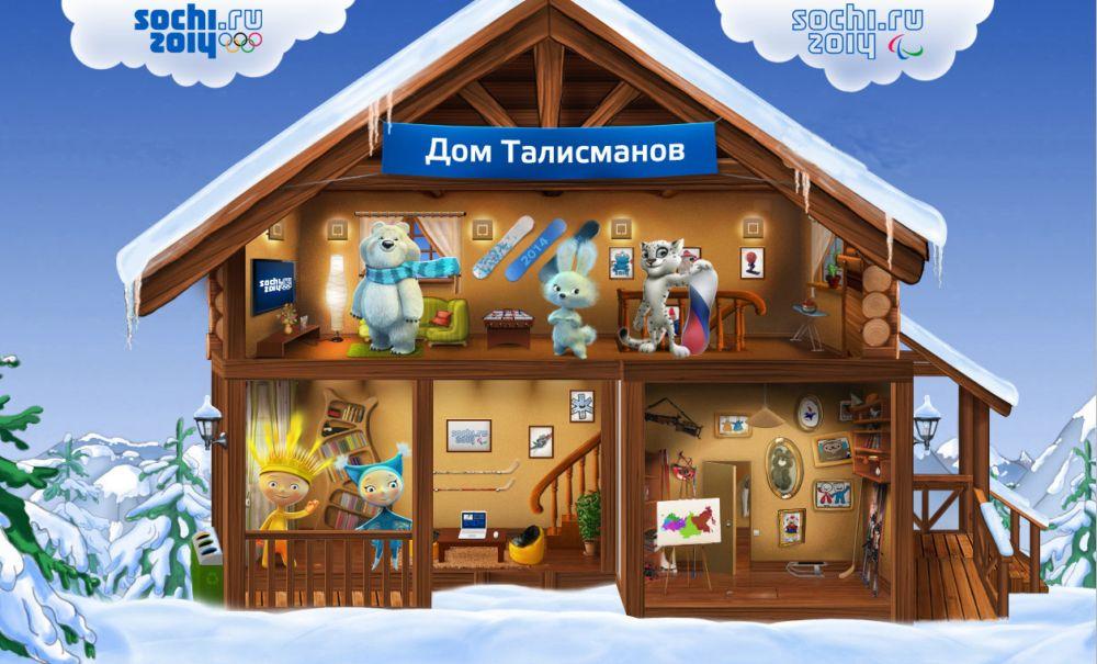 тые олимпийские летние игры